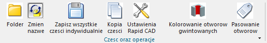 NX RAPID CAD 1